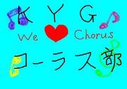 ♡KYG Chorus Club♡