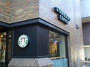 スターバックス東京大学工学部店