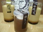 侍のプリン〜マルキタ本舗〜