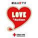 三重県の献血