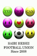 SAIBIHEISEI・footballUNION