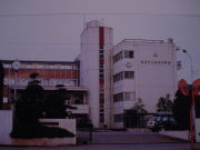 ♪松伏町立松伏中学校♪