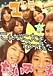 チャンギ6-1【6-1掲示板】
