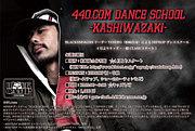 440.com DANCE SCHOOL 柏崎