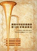 好感度No.1歌うバンド麺
