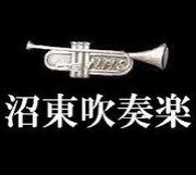 沼津東高校吹奏楽部