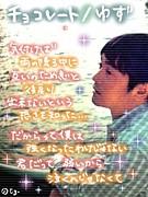 ☆Yuzu B-side Lover☆