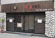 Argent(アルジャン)