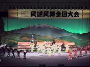 民舞(民謡舞踊) がいい!