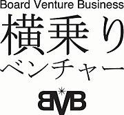 ボード ベンチャー ビジネス