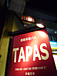 南欧料理バルTAPAS(タパス)