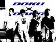 DOKU−DANG!!