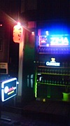 平塚3Third bar3