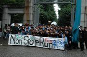 東京大学運動会自転車部