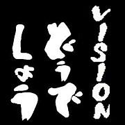 佐賀VISION部