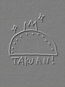 TAKU☆AN