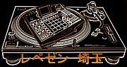《レペゼン埼玉》 hiphop 埼玉