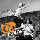 U2で英語を極める