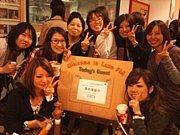 Luv.kiyokiba.com