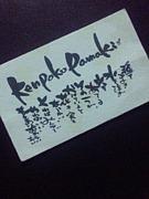 *Kenpoku・Pamaki*