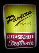 Wine dining 「Partita」