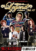 『LEGEND』@whole-9