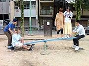 広島ゲストハウス 【ひよこ】