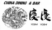 China Dining & Bar 慶慶
