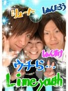 Lime youth☆★
