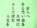 【石狩翔陽高校★3期生】