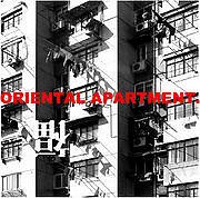 オリエンタルアパートメント