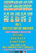 REGGAE NIGHT (盛岡)
