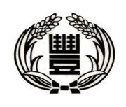 豊川市立豊川小学校