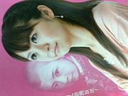 『広瀬麻知子』