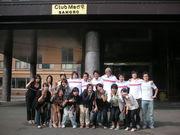 Hi-Fi club med SAHORO vacances