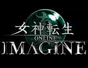 ��������ž������饤�� IMAGINE
