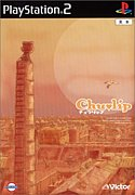 Chulip(´ε`)チュウリップ