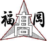 福岡三星会