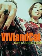 ViViandCat feat 小山田みずき