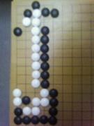 ヨセ研究会(囲碁)