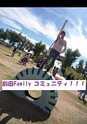 前田Family