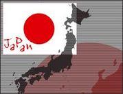 Deaf Japan