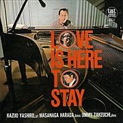 八城一夫(Jazz Piano)
