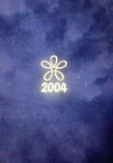 近大和歌山2003年度卒業生会