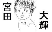☆HIROKI MIYATAが大好き☆