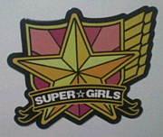 SUPER☆GiRLS【関西】
