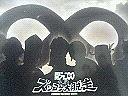 関ジャニ∞のゲームを妄想する。
