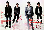 flumpool in新潟♪