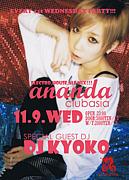 11/9(wed)ananda feat.DJ KYOKO