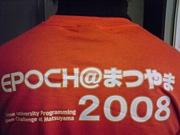 EPOCH@まつやま コミュニティ